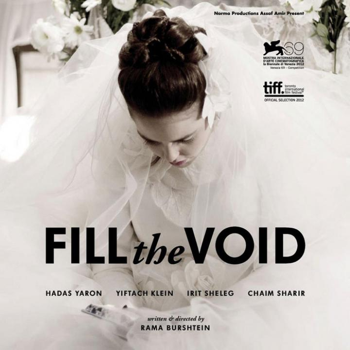 Fill the Void...AVI CHAI'S Film and Television Project